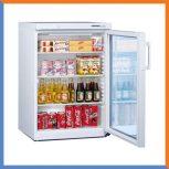 Festett üvegajtós hűtők